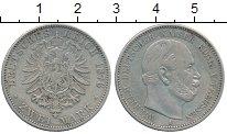 Изображение Монеты Пруссия 2 марки 1876 Серебро XF-