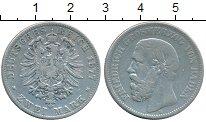Изображение Монеты Баден 2 марки 1877 Серебро VF