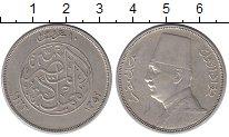 Изображение Монеты Египет 10 пиастров 1933 Серебро XF