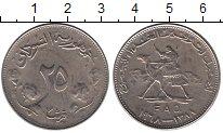 Изображение Монеты Судан 20 гирш 1968 Медно-никель UNC-