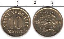 Изображение Дешевые монеты Эстония 10 сенти 1998 Латунь UNC