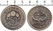 Изображение Монеты Венгрия 50 форинтов 1969 Серебро UNC-