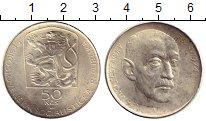 Изображение Монеты Чехия Чехословакия 50 крон 1974 Серебро UNC-