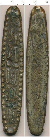Изображение Монеты Лаос Денежно-весовая единица 0 Серебро XF-
