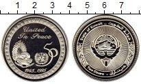 Изображение Монеты Кувейт 2 динара 1995 Серебро Proof-