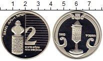 Изображение Монеты Израиль 2 шекеля 1993 Серебро Proof-