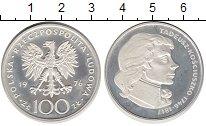 Монета Польша 100 злотых Серебро 1976 Proof- фото
