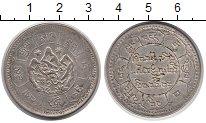 Изображение Монеты Китай Тибет 10 сранг 1950 Серебро XF