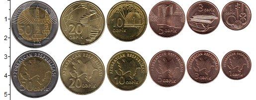 Изображение Наборы монет Азербайджан Азербайджан 0  UNC В наборе 6 монет ном