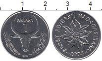 Изображение Мелочь Мадагаскар 1 ариари 2004 Медно-никель UNC-
