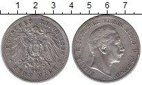 Изображение Монеты Германия Пруссия 5 марок 1898 Серебро XF