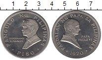 Изображение Монеты Филиппины 1 песо 1970 Серебро UNC-