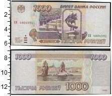 Изображение Банкноты Россия 1000 рублей 1995