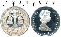 Изображение Монеты Великобритания Теркc и Кайкос 20 крон 1976 Серебро Proof