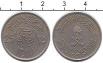 Изображение Монеты Саудовская Аравия 25 халал 1977 Медно-никель XF