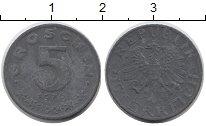 Изображение Монеты Австрия 5 грош 1976 Цинк XF
