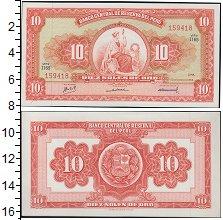Банкнота Перу 10 соль 1965 UNC-