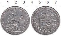 Изображение Монеты Перу 1 соль 1897 Серебро XF-