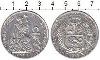 Изображение Монеты Перу 1 соль 1915 Серебро XF