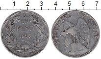 Изображение Монеты Чили 1 песо 1896 Серебро VF