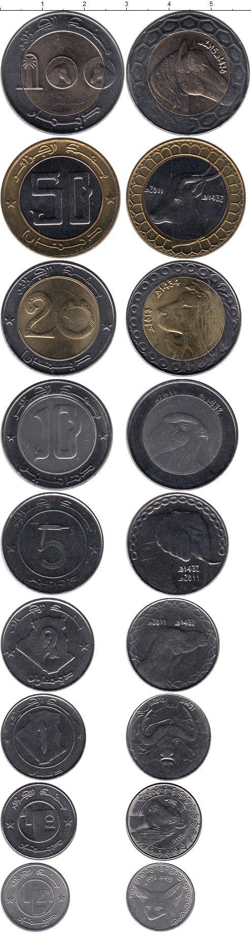 Картинка Наборы монет Алжир Набор 1992-2011 годов  0