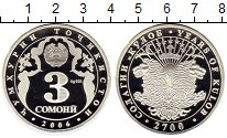 Изображение Монеты Таджикистан 3 сомони 2006 Серебро Proof