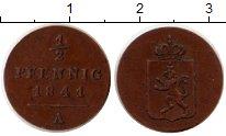 Изображение Монеты Германия Рейсс 1/2 пфеннига 1841 Медь XF