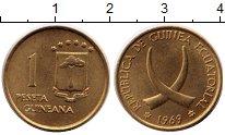 Изображение Монеты Экваториальная Гвинея 1 песета 1969 Латунь XF