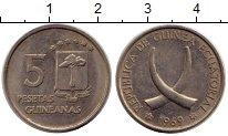 Изображение Монеты Экваториальная Гвинея 5 песет 1969 Медно-никель XF