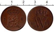 Изображение Монеты Нидерланды 1 цент 1861 Медь XF