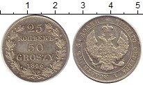 Изображение Монеты Россия 1825 – 1855 Николай I 25 копеек 1846 Серебро XF