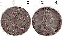 Изображение Монеты Россия 1762 – 1796 Екатерина II 15 копеек 1778 Серебро VF