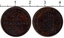 Изображение Монеты Саксен-Веймар-Эйзенах 2 пфеннига 1865 Медь XF