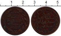 Изображение Монеты Коморские острова 5 сантим 1308 Медь VF