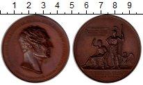 Изображение Монеты Германия Пруссия медаль 1870 Медь XF
