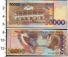 Изображение Банкноты Сан-Томе и Принсипи 50000 добрас 2010  UNC