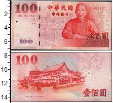 Изображение Банкноты Тайвань 100 долларов 2001  UNC