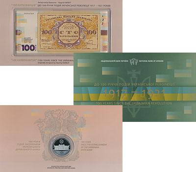 Изображение Подарочные монеты Украина 100 лет Украинской народной республике 2017  UNC Набор посвящён 100-л