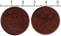 Изображение Монеты Россия 1741 – 1761 Елизавета Петровна 1 деньга 1750 Медь VF