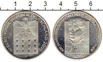 Изображение Монеты Германия 10 евро 2005 Серебро UNC-