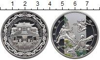 Изображение Монеты Армения 1000 драм 2011 Серебро Proof