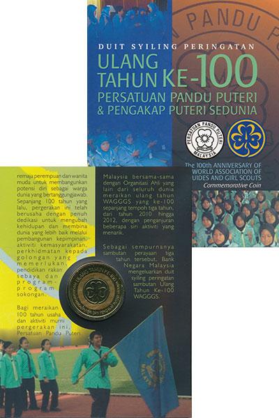 Изображение Подарочные монеты Малайзия 1 рингит 2012 Латунь UNC 100 лет скаутскому д