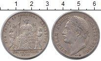 Изображение Монеты Германия Вюртемберг 1 гульден 1841 Серебро XF