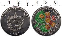 Монета Куба 1 песо Медно-никель 1997 UNC- фото