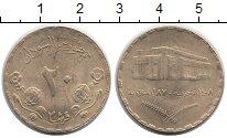 Изображение Монеты Судан 20 кирш 1987 Латунь XF