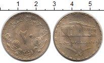 Изображение Монеты Судан 20 кирш 1987 Латунь UNC-