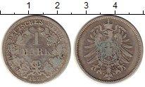Монета Германия 1 марка Серебро 1875 XF- фото
