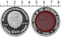 Изображение Монеты Северная Корея 10 вон 2002 Серебро Proof