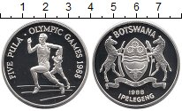 Изображение Монеты Ботсвана 5 пул 1988 Серебро Proof