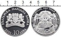 Изображение Монеты Болгария 10 лев 2001 Серебро Proof